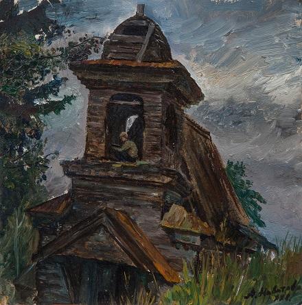 Алешка на церкви