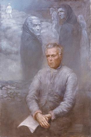 Портрет В.П. Астафьева